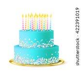 realistic two tier light blue... | Shutterstock .eps vector #422391019