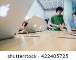 shanghai  china   may 4  2016 ... | Shutterstock . vector #422405725