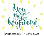 you are the best boyfriend... | Shutterstock .eps vector #422415625