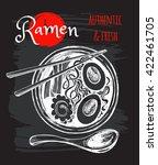 japanese cuisine soup ramen.... | Shutterstock .eps vector #422461705