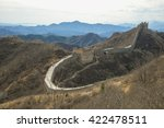 majestic great wall of china   Shutterstock . vector #422478511