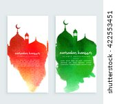 Ramadan Kareem Colorful...