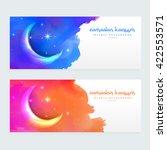 Creative Moon Design Islamic...