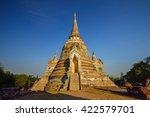 the big pagoda at wat phra si... | Shutterstock . vector #422579701