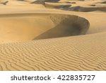 desert   beautiful landscape... | Shutterstock . vector #422835727