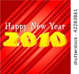 holidays poster for new year....   Shutterstock .eps vector #42283861