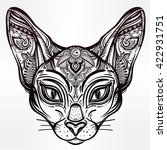 Vintage Ornate Cat Head With...