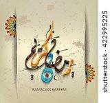 illustration of ramadan kareem...   Shutterstock .eps vector #422995225