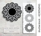 celtic knots patterns on a... | Shutterstock .eps vector #423056941