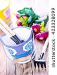 gardening | Shutterstock . vector #423328099