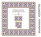 vintage 3d frame 391 cross red... | Shutterstock .eps vector #423345781