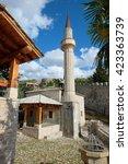 skanjevica mosque in stari bar  ... | Shutterstock . vector #423363739