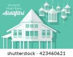hari raya village house kampung ... | Shutterstock .eps vector #423460621