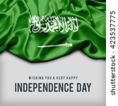 celebrating saudi arabia... | Shutterstock . vector #423537775