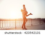 happy hipster couple on holiday ... | Shutterstock . vector #423542131