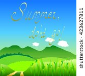 summer don't go flat style... | Shutterstock .eps vector #423627811