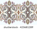 seamless wide border with ... | Shutterstock .eps vector #423681289