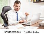 portrait of a good looking... | Shutterstock . vector #423681667