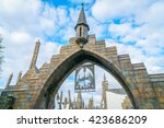 osaka  japan   december 1  2015 ...   Shutterstock . vector #423686209