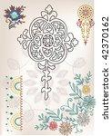 vector vintage design | Shutterstock .eps vector #42370162