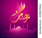 glow light arabic calligraphy... | Shutterstock .eps vector #423819061
