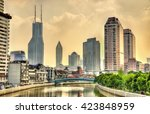 Skyscrapers In Shanghai  The...