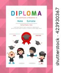 certificates kindergarten and... | Shutterstock .eps vector #423930367