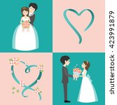 wedding invitation card  bride... | Shutterstock .eps vector #423991879