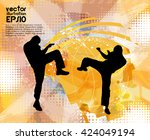 karate | Shutterstock .eps vector #424049194