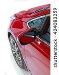 modern red sports car closeup   Shutterstock . vector #424083259