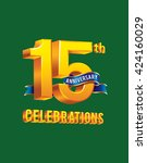 15th anniversary celebrations... | Shutterstock . vector #424160029
