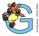 Muzzle Of Giraffe Peeking From...