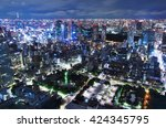 Aerial Night View Of Tokyo...
