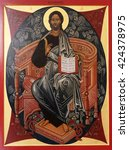 Small photo of KLEINOSTHEIM, GERMANY - JUNE 08: Christ Almighty, altarpiece in the Saint Lawrence church in Kleinostheim, Germany on June 08, 2015.