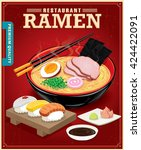 vintage ramen poster design.  | Shutterstock .eps vector #424422091
