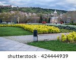 rike park with view on orthodox ... | Shutterstock . vector #424444939