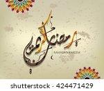 illustration of ramadan kareem... | Shutterstock .eps vector #424471429