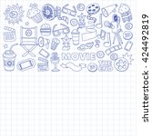 vector pattern with cinema hand ... | Shutterstock .eps vector #424492819