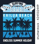 hawaii surfing  kailua beach ... | Shutterstock .eps vector #424532449