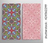 vertical seamless patterns set  ... | Shutterstock .eps vector #424562299