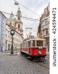 Prague  Czech   March 11  2016...