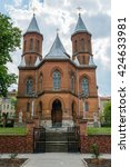 chernivtsi  ukraine   may 21 ... | Shutterstock . vector #424633981