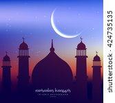 ramadan kareem background... | Shutterstock .eps vector #424735135