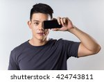 asian handsome man with... | Shutterstock . vector #424743811