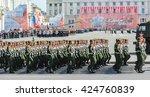 slender ranks of soldiers. st.... | Shutterstock . vector #424760839