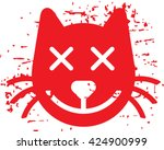 cat icon  vector illustration. | Shutterstock .eps vector #424900999