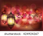 colorful eid mubarak background ... | Shutterstock .eps vector #424924267