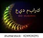 colorful eid mubarak background ... | Shutterstock .eps vector #424924291