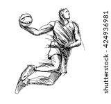 hand sketch basketball. vector... | Shutterstock .eps vector #424936981