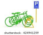 bikes theme elements  street... | Shutterstock . vector #424941259